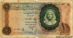10 Pounds ÉGYPTE  1964 P.041 pr.B