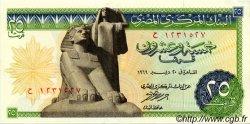25 Piastres ÉGYPTE  1969 P.042 pr.SPL