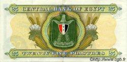 25 Piastres ÉGYPTE  1969 P.042 SUP