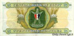 25 Piastres ÉGYPTE  1969 P.042 TTB+