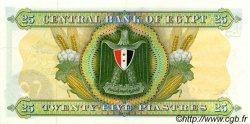 25 Piastres ÉGYPTE  1970 P.042 SUP+