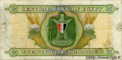 25 Piastres ÉGYPTE  1970 P.042 TB
