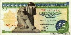25 Piastres ÉGYPTE  1972 P.042 pr.TTB