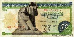 25 Piastres ÉGYPTE  1974 P.042 TTB