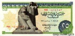 25 Piastres ÉGYPTE  1975 P.042 NEUF