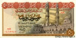 50 Piastres ÉGYPTE  1971 P.043 pr.NEUF