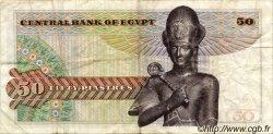 50 Piastres ÉGYPTE  1976 P.043 TB