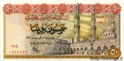 50 Piastres ÉGYPTE  1976 P.043 SUP+