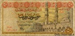 50 Piastres ÉGYPTE  1978 P.043 B