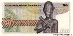 50 Piastres ÉGYPTE  1978 P.043 pr.NEUF