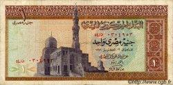1 Pound ÉGYPTE  1971 P.044 TB