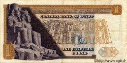 1 Pound ÉGYPTE  1971 P.044 TTB