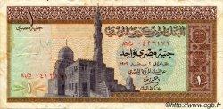 1 Pound ÉGYPTE  1973 P.044 TB+