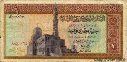 1 Pound ÉGYPTE  1973 P.044 TB