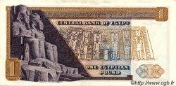 1 Pound ÉGYPTE  1976 P.044 TTB+