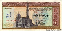1 Pound ÉGYPTE  1977 P.044 TTB