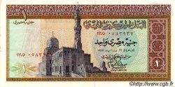 1 Pound ÉGYPTE  1977 P.044 SUP+