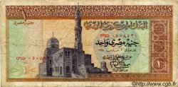 1 Pound ÉGYPTE  1978 P.044 pr.TB