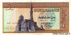 1 Pound ÉGYPTE  1978 P.044 pr.SPL