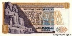 1 Pound ÉGYPTE  1978 P.044 SUP