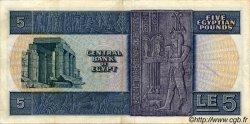 5 Pounds ÉGYPTE  1969 P.045 TB+