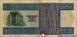 5 Pounds ÉGYPTE  1973 P.045 TB