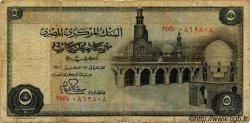 5 Pounds ÉGYPTE  1976 P.045 B