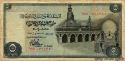5 Pounds ÉGYPTE  1978 P.045 B
