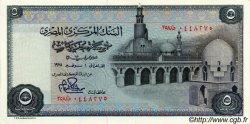 5 Pounds ÉGYPTE  1978 P.045 SPL+