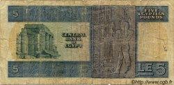 5 Pounds ÉGYPTE  1978 P.045 pr.B