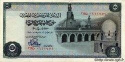 5 Pounds ÉGYPTE  1978 P.045 TTB+