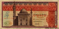 10 Pounds ÉGYPTE  1972 P.046 pr.B