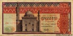 10 Pounds ÉGYPTE  1974 P.046 B
