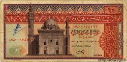 10 Pounds EGYPT  1974 P.046 G