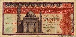 10 Pounds ÉGYPTE  1974 P.046 B+