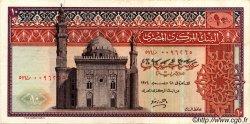 10 Pounds ÉGYPTE  1974 P.046 TTB+
