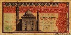 10 Pounds ÉGYPTE  1975 P.046 pr.TB