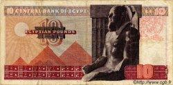 10 Pounds ÉGYPTE  1975 P.046 TB+
