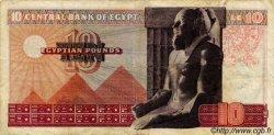10 Pounds ÉGYPTE  1975 P.046 TB