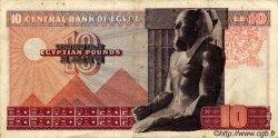10 Pounds ÉGYPTE  1976 P.046 pr.TTB
