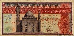10 Pounds ÉGYPTE  1976 P.046 B