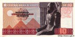 10 Pounds ÉGYPTE  1976 P.046 NEUF