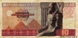 10 Pounds ÉGYPTE  1978 P.046 TB+