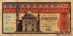 10 Pounds ÉGYPTE  1978 P.046 B