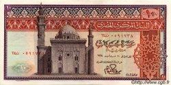 10 Pounds ÉGYPTE  1978 P.046 SUP