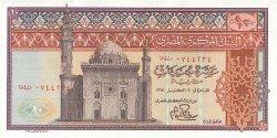 10 Pounds ÉGYPTE  1978 P.046 NEUF