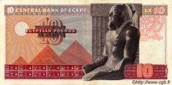 10 Pounds ÉGYPTE  1978 P.046 TTB+