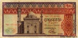 10 Pounds ÉGYPTE  1978 P.046 B+
