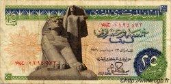 25 Piastres ÉGYPTE  1976 P.047 TB