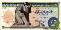 25 Piastres ÉGYPTE  1976 P.047 TTB
